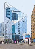 Tallinn. Estonia. Bank SEB main building