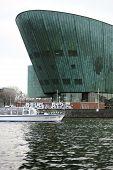 Technology museum Nemo
