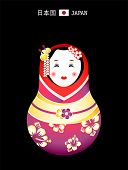 Matryoshkas of the World: japanese geisha doll