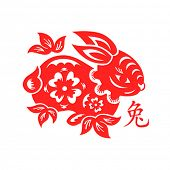 stock photo of decoupage  - Papercut of 2011 Rabbit Lunar year symbol - JPG