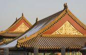 Beijing Forbidden City Architecture poster