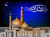 Arabic Islamic calligraphy of Ramadan Kareem text with Mosque or Masjid on night abstract background
