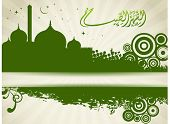 Arabic Islamic calligraphy of text with Mosque or Masjid on  shiny abstract  background in green col