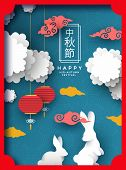 Mid Autumn Illustration Of Papercut Craft Inside Box With Rabbits, Flowers, Clouds And Traditional A poster