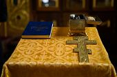 Prayer Book Of The Orthodox Church - Translation breviary (collection Of Prayers). Symbols Of Chri poster