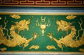 Golden Dragons Pattern