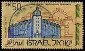 Israel-Circa 1986: Sello imagen Seminario teológico judío, alrededor del año 1986