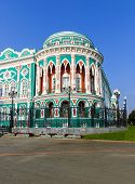 stock photo of ekaterinburg  - Panorama of Sevastyanov mansion - JPG