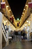 Souq Waqif At Night. Doha