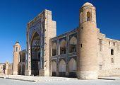 Abdul Aziz Khan Medressa - Bukhara - Uzbekistan