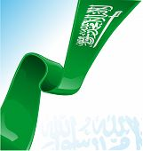 .saudi Arabia Flag Background.
