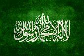 Flag of Hamas