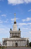 Moscow-june 18: Vdnh (now Vvc) To Prepare To Note The Seventy Year 1 August, Moscow, Russia