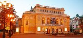 Theater Drama Nizhny Novgorod In The Evening Autumn
