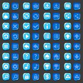 Game menu icons ice buttons set