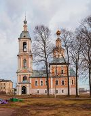 Uglich on a cloudy day