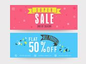 Super sale website header or banner set with discount offer on all products.