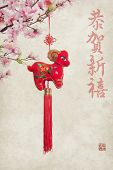 chinese goat knot, 2015 is year of the goat,calligraphy word for