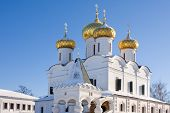 pic of romanov  - Christianity church in Russia Kostroma city Ipatievsky monastery Cradle of the house of Romanovs - JPG