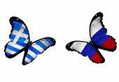 Постер, плакат: Концепция две бабочки с греческой и российские флаги