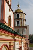 Epiphany Cathedral In Irkutsk (russia)