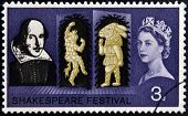 stamp printed in Great Britain dedicated to the 400th anniversary of William Shakespeare