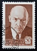 USSR - CIRCA 1976: A stamp printed in Russia shows Vladimir Lenin circa 1976