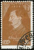Vintage Russian Stamp, Macro