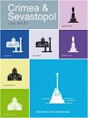 Landmarks of Crimea & Sevastopol. Set of flat color icons in Metro style. Editable vector illustrati
