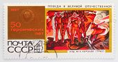 USSR - CIRCA 1968: A stamp printed in The USSR shows image of a russian soldiers with flags, series,