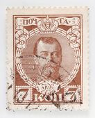 RUSSIA - CIRCA 1912: A stamp printed in The Russia shows portrait of czar Nicholas 2, series, circa