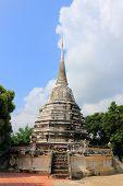 stupa at Wat Phra Ngam