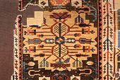 Istanbul Carpet Museum