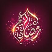 image of ramadan calligraphy  - Beautiful glowing Arabic Islamic calligraphy of text Ramadan Kareem on shiny purple background for Islamic holy month of prayers - JPG