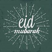 foto of eid mubarak  - Stylish text Eid Mubarak on creative fireworks - JPG