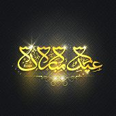 stock photo of eid al adha  - Glossy golden arabic calligraphy text of Eid Mubarak on seamless shiny background for islamic festival celebration - JPG