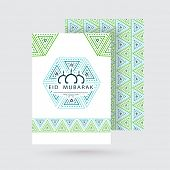 picture of eid festival celebration  - Floral decorated beautiful greeting card with envelope for muslim community festival - JPG