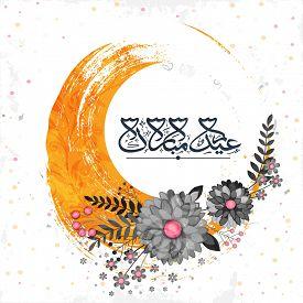 image of ramazan mubarak  - Arabic calligraphy text Eid Mubarak with flowers on paint stroke for muslim community festival celebration - JPG
