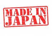 Made In Japan-Gummi-Briefmarke