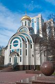 The Rostov Cathedral of the Nativity of the Virgin Mary