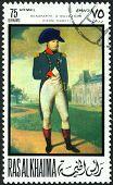 Vintage  Postage Stamp.  Malmaison,  Napoleon Bonaparte