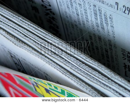 Newspapers poster