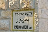 JERUSALEM, ISRAEL - MARCH 20, 2014: Street sign of the square named after Vadim Rabinovitch for his