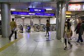 Kyoto Railway Station