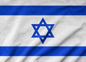 Ruffled Israel Flag