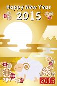 It is an illustration of New Year's postcard of 2015.