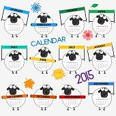 2015 Calendar With Cute Sheep