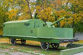 image of artillery  - Armored combat platform armed with machine guns and artillery - JPG