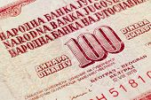 image of yugoslavia  - Detail of old money of old republic of Yugoslavia - JPG