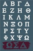 Grunge Greek Alphabet